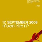 ZWI-Ausgabe-07-Image